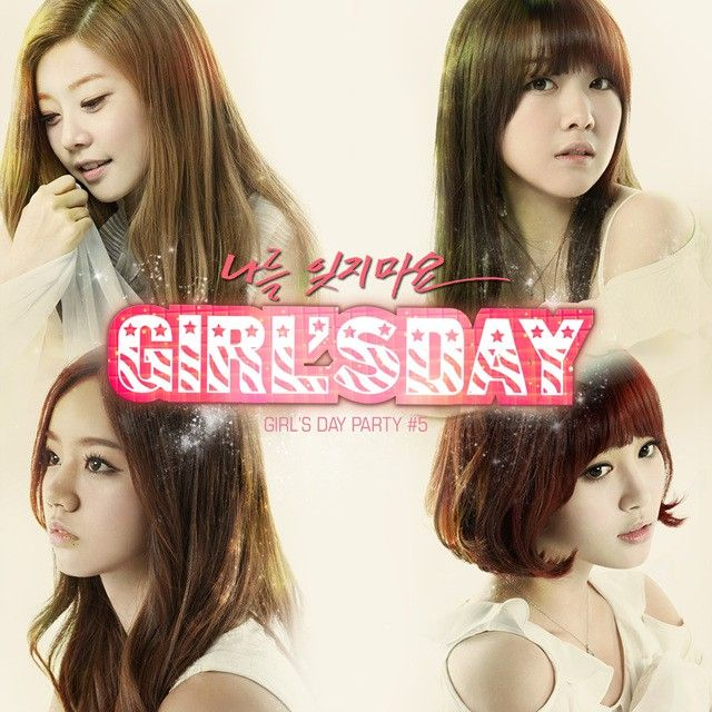 [Single] Girl's Day - Girl's Day Party #5