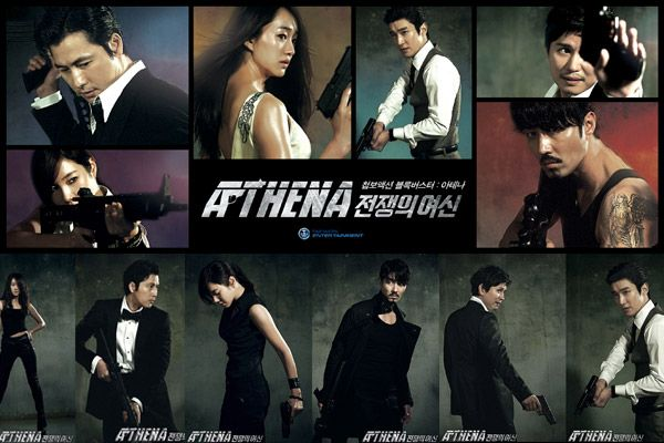 Athena: Goddess of War (2010)
